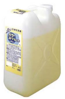 花王 パワーストリームコンク 18L【掃除用品】【清掃用品】【洗剤】【業務用厨房機器厨房用品専門店】