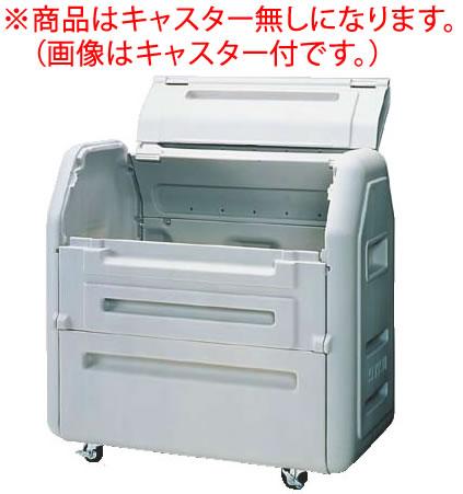 セキスイ ジャンボダストボックス#700 SDBS70H キャスター無【代引き不可】【業務用厨房機器厨房用品専門店】