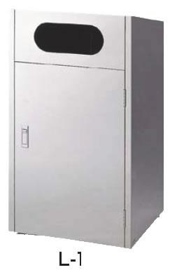 リサイクルボックス MT L1【代引き不可】【ゴミバコ ダストボックス】【ゴミ箱 ペール】【ごみ箱】【リサイクルボックス】【業務用厨房機器厨房用品専門店】