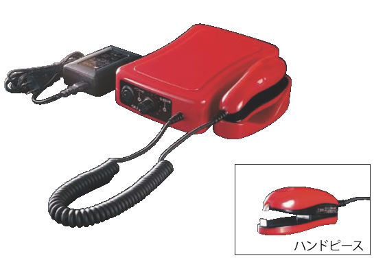 超音波ホッチキス キュッパ QP-01【代引き不可】【包装機械 シーラー】【業務用厨房機器厨房用品専門店】