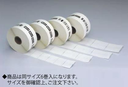 マックス ラベルプリンタ専用 感熱ラベル LP-S4062(6巻入)【ラベルシール】【値札】【業務用厨房機器厨房用品専門店】