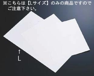 SA吸水シート(250枚入) L【キッチンペーパー】【クッキングペパー】【ペーパータオル】【業務用厨房機器厨房用品専門店】