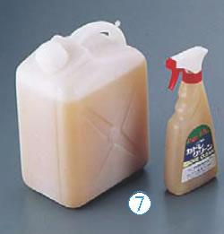 バイオ製剤 カドレクリーン(液体) 5kg 【掃除用品】【清掃用品】【洗剤】【消臭】【業務用厨房機器厨房用品専門店】