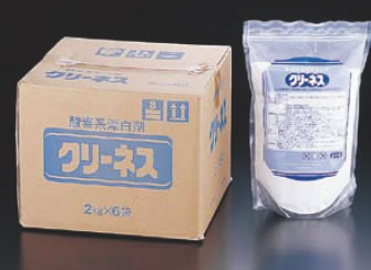 ライオン クリーネス(酸素系漂白剤) (2kg×6袋入) 【洗剤 クリーナー】【掃除用品】【清掃用品】【洗剤】【業務用厨房機器厨房用品専門店】