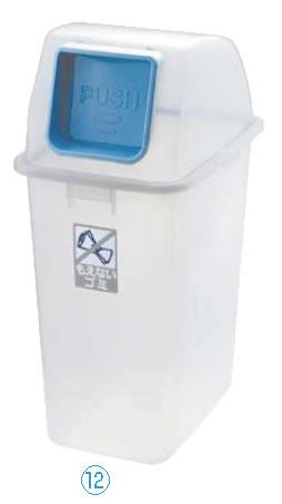 分別リサイクルペール プッシュ 90N 98L 【代引き不可】【ごみ箱】【リサイクルボックス】【ダストボックス】【ペール】【業務用厨房機器厨房用品専門店】