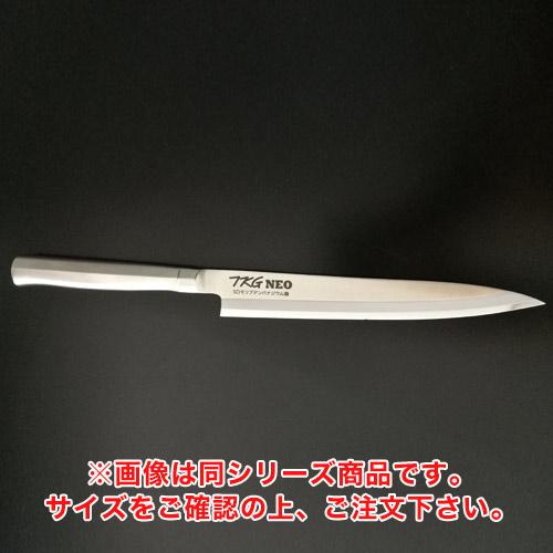 TKG-NEO(ネオ)柳刃(片刃) 24cm