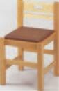 背付切抜き 白木塗(座)茶レザー【代引き不可】【椅子】【イス】【和風イス】【店舗用品】【店舗イス】【木製】【1-932-9】