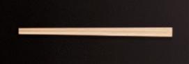 桧元禄箸 8寸【代引き不可】【割箸】【割り箸】【割りばし】【わり箸】【わりばし】【1-978-12】