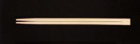 竹双生箸 8寸【割箸】【割り箸】【割りばし】【わり箸】【わりばし】【1-979-6】