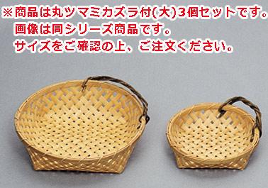 ■3コセット■丸ツマミカズラ付(大)■3コセット■