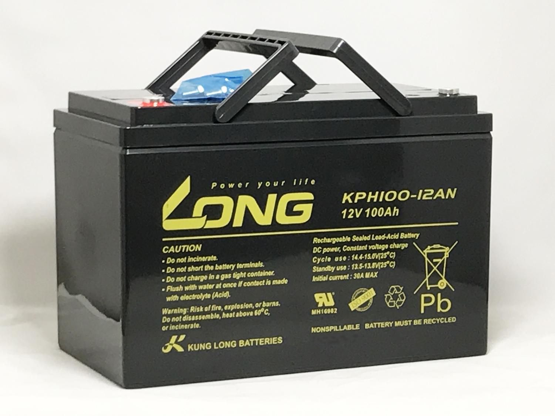 電極に特殊合金を採用したため 期待寿命が大幅にアップ致しております 期待寿命10年~15年 緊急時のバックアップ電源用に最適です LONG 12V100Ah シールドバッテリー KPH100-12AN 完全密封型鉛蓄電池 地震対策 沖縄県 緊急電源 保守電源 停電対策 新作送料無料 長寿命 おしゃれ 離島には配送できません などに最適