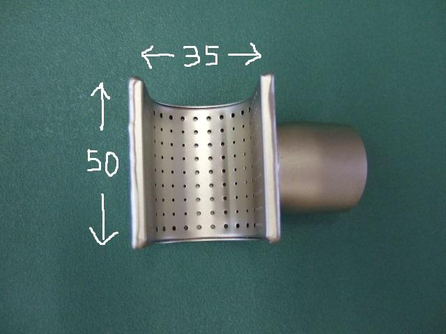 ライスター純正品 反射型ノズル 50x35mm トリアック用(収縮チューブ等に最適)送料無料 熱風機 溶接機