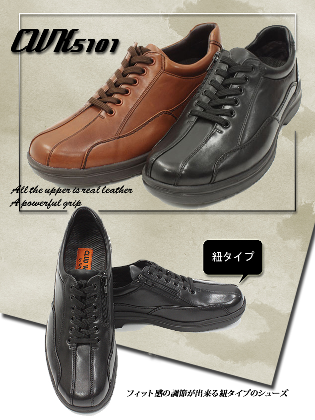 ブラウン カジュアルシューズ ビジネスシューズ 軽量 紳士靴 ブラック 本革 低価格 円高還元 ジッパー付 軽量シューズ smtb-k メーカー直売 歩行時にストレスを感じない抜群の屈曲性 YDKG-k ビジネスカジュアル兼用の紳士靴 w1 ジッパー付きで履き脱ぎ便利 CWK5101
