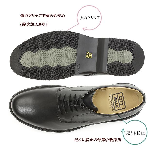 紐 ビジネスシューズ 直営店 撥水 紳士靴 ブラック 本革 MW6500 正規品 smtb-k w1 YDKG-k 送料無料 紐タイプの紳士靴 アッパーはすべて本革 足ムレ防止の特殊中敷採用