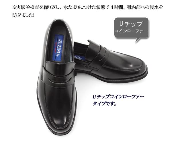 消臭効果 軽量 ビジネスシューズ 紳士靴 防水 軽量ビジネスシューズ 低価格 倉 履き脱ぎ楽々 ZN5003 炭の力で消臭雨でも安心防水ゆったり幅広 送料無料