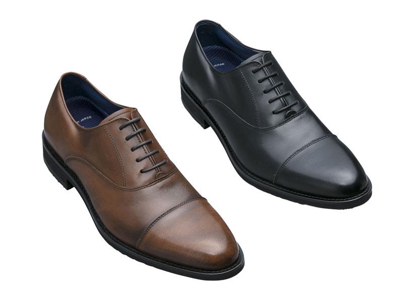 KN66ACJ KENFORD 定番から日本未入荷 送料無料 ストアー 日本製 アッパー全て本革☆ケンフォード 踵に脱げにくいクッションビジネスシューズ紳士靴 細身のストレートチップ