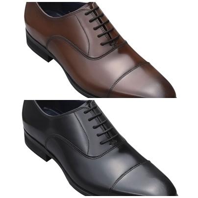 【KN72AC5】【KENFORD】【送料無料】アッパー全て本革☆ケンフォード 3E 幅広 ストレートチップビジネスシューズ紳士靴
