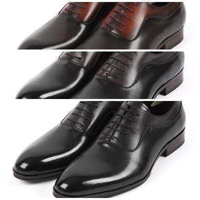 【9025】【CHRISTIAN CARANO】【クリスチャン カラノ】【送料無料】【日本製】アッパー全て本革☆撥水☆日本製☆バイカラービジネスシューズ紳士靴