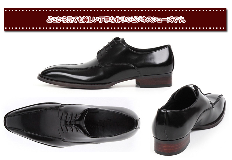 CHRISTIAN CARANO ビジネスシューズ 紳士靴 日本製 本革 カラノ TK488 オリジナル スモールサイズ24.0~31.0キングサイズアッパー全て本革☆撥水☆日本製☆流れビジネスシューズ紳士靴 毎週更新 クリスチャン 送料無料