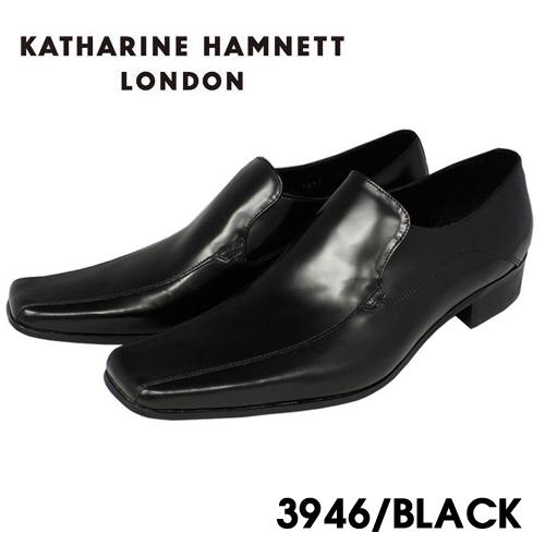 【KATHARINE HAMNETT3946】【送料無料】キャサリンハムネット 本革スリッポンローファービジネスシューズ紳士靴 ブラック