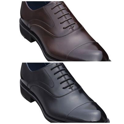 【KN82ABJ】【KENFORD】【送料無料】アッパー全て本革☆ケンフォード 3E 幅広 ストレートチップビジネスシューズ紳士靴