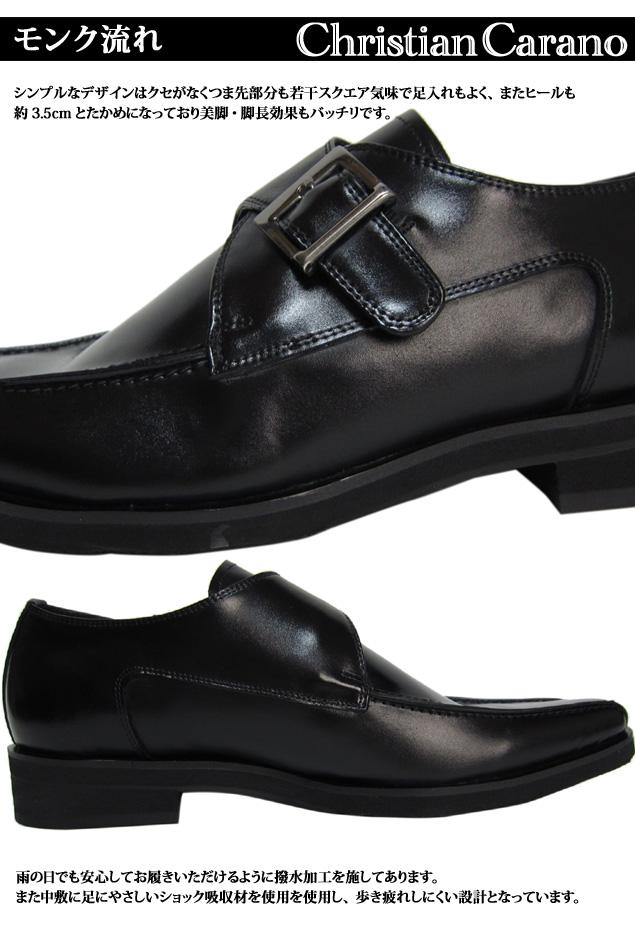 【1326】【Christian Carano】【送料無料】24.0cm~30.0cmまでキングサイズもあり◆日本製本革モンクビジネスシューズ◆高ヒールで美脚・脚長◆牛革紳士靴