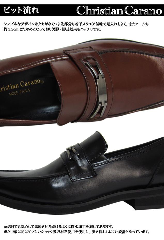 【1327】【Christian Carano】【送料無料】24.0cm~30.0cmまでキングサイズもあり◆日本製本革ビットビジネスシューズ◆高ヒールで美脚・脚長◆牛革紳士靴