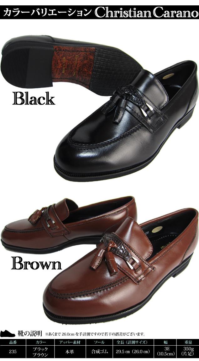 Christian Carano 本革 日本製 お買い得 買い物 ビジネスシューズ 23.5cm~30.0cmまでキングサイズもあり 定番タッセルローファー本革ビジネスシューズ 235 送料無料 牛革スリッポン紳士靴