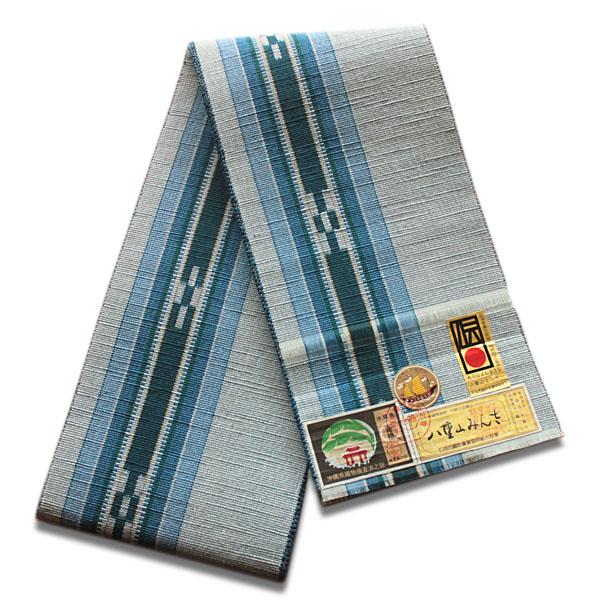 八重山ミンサー織り 送料無料 半幅帯 薄水色地縹絣 伝産マーク 石垣島産本場手織り ブルー 永遠の愛の証 みんさー織り