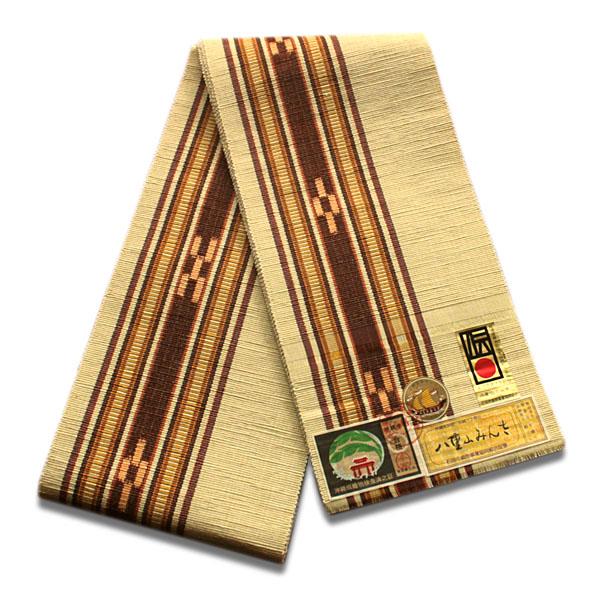 八重山ミンサー織り 送料無料 半幅帯 アイボリー系地、茶絣 伝産マーク 石垣島産本場手織り 永遠の愛の証 みんさー織り