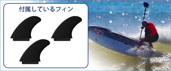 OZOboard ozo Board 706 stand-up paddle Board SUP surf paddle fan Board