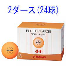 ニッタク Nittaku 卓球ボール ラージ44ミリ プラトップラージボール 24個入り NB-1072 練習球 2ダース ◆高品質 高価値