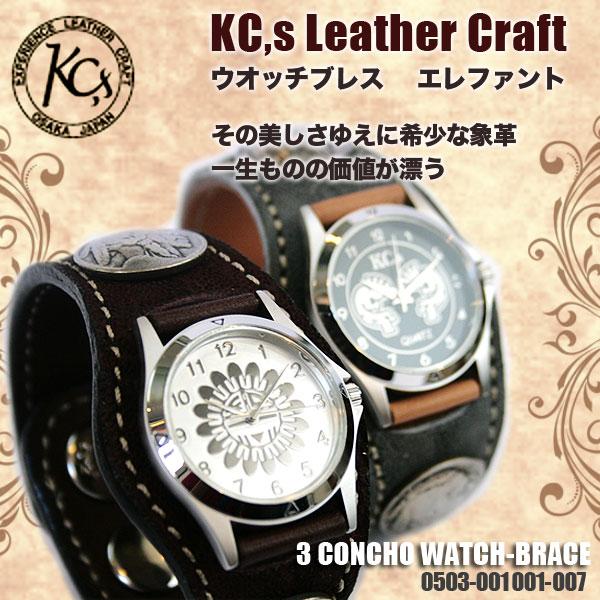 【送料無料】KC,s ケイシイズ 時計 ケーシーズ 時計 レザーブレスウォッチ 3 コンチョ エレファント 腕時計 革ベルト