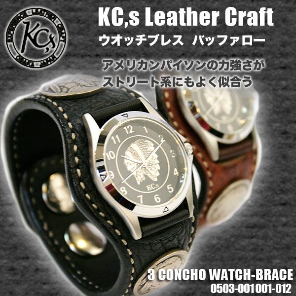 【送料無料】KC,s ケイシイズ 時計 ケーシーズ 時計 レザーベルト ウォッチ 3 コンチョ バッファロー /KPR522C/腕時計 うでどけい とけい 革ベルト【ケーシーズ 時計】