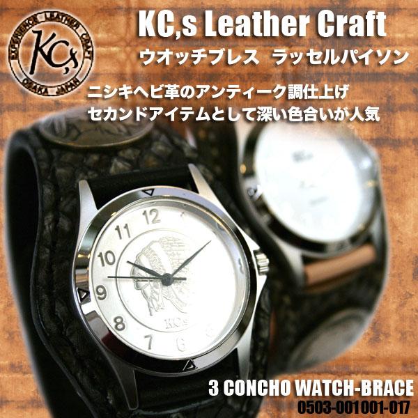 【送料無料】KC,s ケイシイズ 時計 ケーシーズ 時計 レザーベルト ウォッチ 3 コンチョ ラッセルパイソン 腕時計 うでどけい とけい 革ベルト