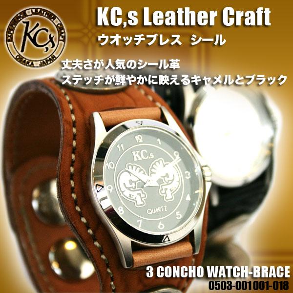 【送料無料】KC,s ケイシイズ 時計 ケーシーズ 時計 レザーベルト ウォッチ 3 コンチョ シール 腕時計 うでどけい とけい 革ベルト