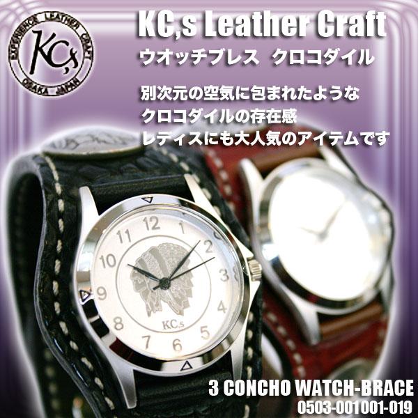【送料無料】KC,s ケイシイズ 時計 革ベルト ケーシーズ 時計 レザーベルト とけい ウォッチ 3 レザーベルト コンチョ クロコダイル 腕時計 うでどけい とけい 革ベルト, 精華町:e65908b8 --- officewill.xsrv.jp