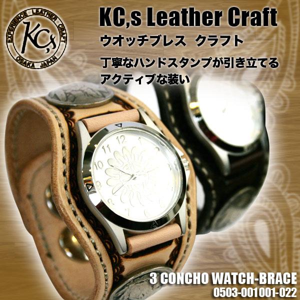 【送料無料】KC,s ケイシイズ 時計 ケーシーズ 時計 レザーブレスウォッチ 3 コンチョ クラフト 腕時計 革ベルト