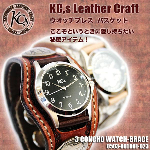 【送料無料】KC,s ケイシイズ 時計 ケーシーズ 時計 レザーベルト ウォッチ 3 コンチョ バスケット 腕時計 うでどけい とけい 革ベルト