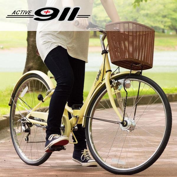 【代引き・同梱不可】【折り畳み自転車】 ACTIVE911 ノーパンクFDB26 6S