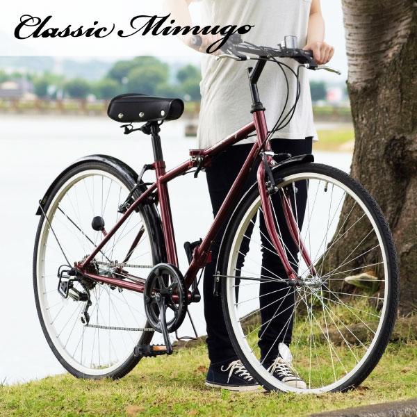 【代引き・同梱不可 Mimugo】【折り畳み自転車】 Classic Mimugo 折畳 FDB700C FDB700C 6S/折りたたみ自転車/自転車 サイクリング/365 折畳, 医療食介護食の まごころ情報館:187d7a4f --- idelivr.ai