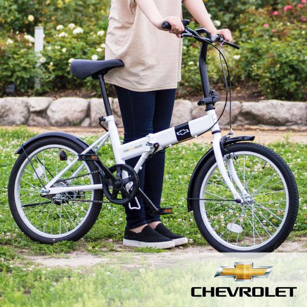 【代引き・同梱不可】【折り畳み自転車】 CHEVROLET FDB20R/折りたたみ自転車/自転車 サイクリング/365 折畳