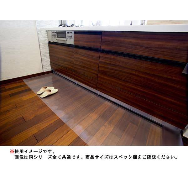 Achillesアキレス透明キッチンフロアマット 1mm・80×240cm【敷物・カーテン】