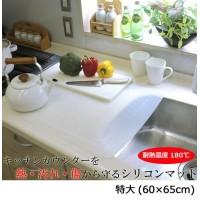 キッチン用半透明保護マット(溝なしタイプ) 特大/キッチン用品 食器 調理器具 キッチン用品 雑貨 エプロン