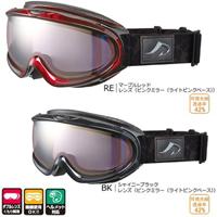 AXE(アックス) メンズ 大型メガネ対応 ダブルレンズ ゴーグル AX888-WPK/スポーツ アウトドア ウインタースポーツ スノーボード ゴーグル サングラス/