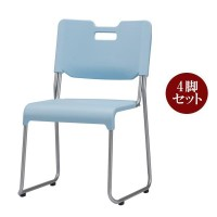 【代引き・同梱不可】サンケイ スタッキングチェア CM383-MS 4脚 ミントブルー【家具 イス テーブル】