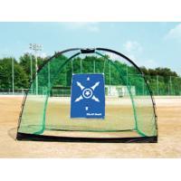 BX75-60 ドームネット【スポーツ】