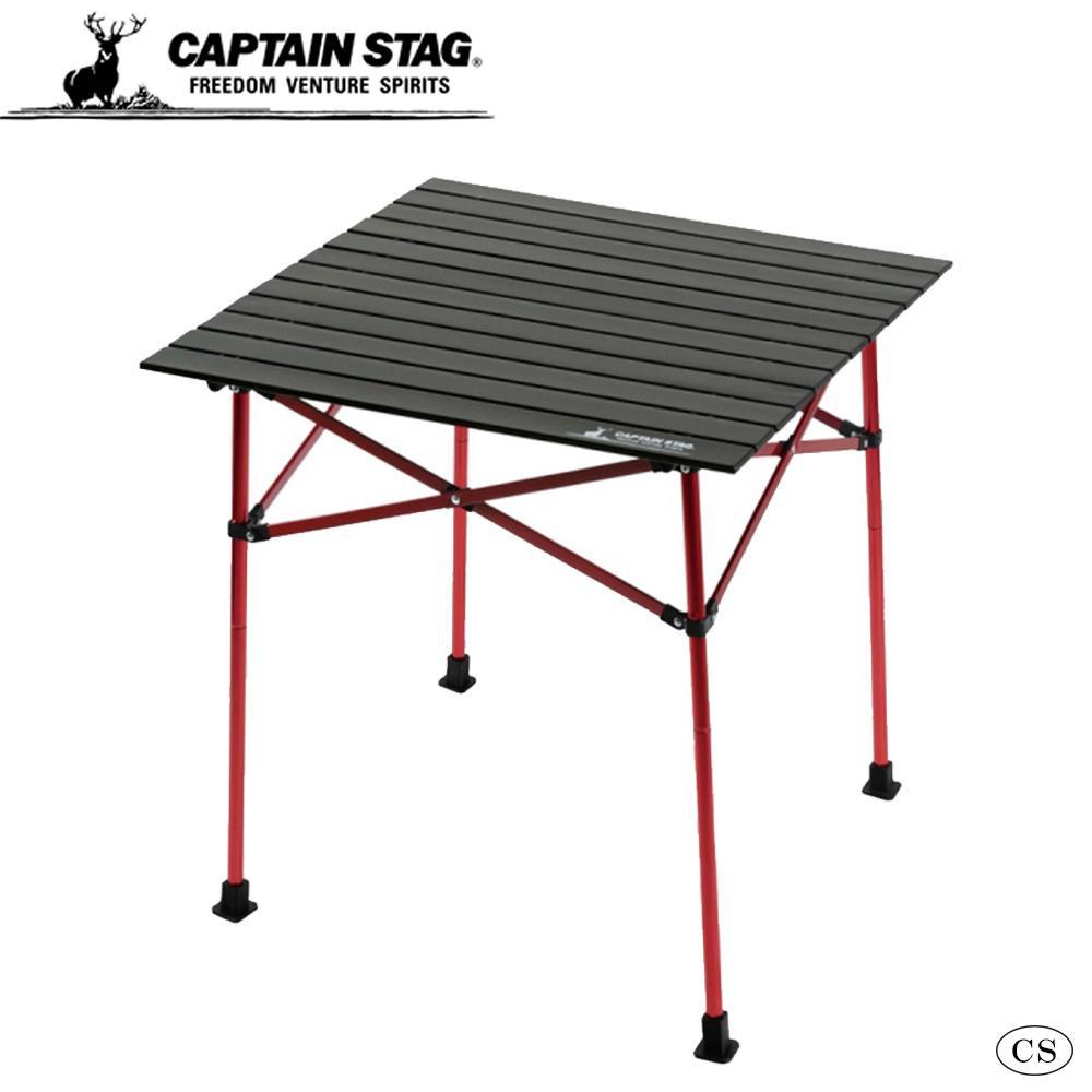 CAPTAIN STAG キャプテンスタッグ ジュール アルミツーウェイロールテーブル ブラック UC-523【アウトドア】