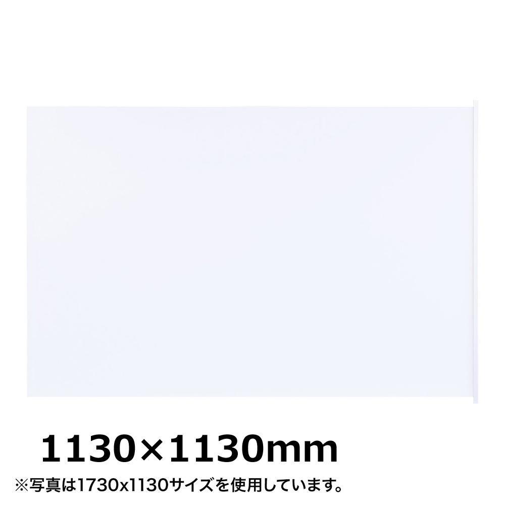 サンワサプライ プロジェクタースクリーン マグネット式 1130×1130mm PRS-WB1212M【テレビ ・ラジオ】