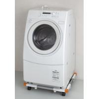 【代引き・同梱不可】セキスイ 洗濯機置き台(ドラム式洗濯機対応) SRO-5【アイデア収納用品】